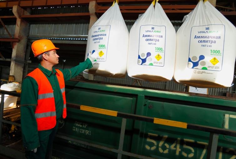 «Уралхим» на 90 % увеличил поставки аммиачной селитры на внутренний рынок