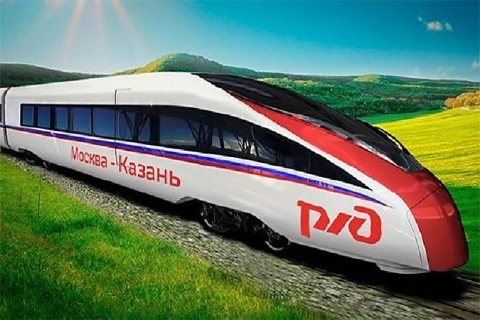Строительство ВСМ Москва-Казань может начаться в 2017 г