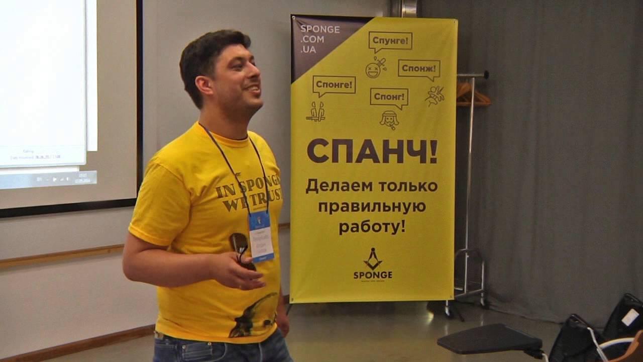 Украинцы открывают биржы для резидентов США