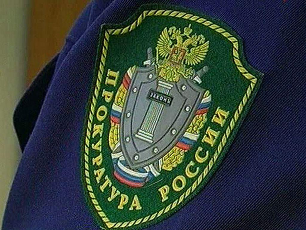 В Самарской области назначили четырех новых прокуроров