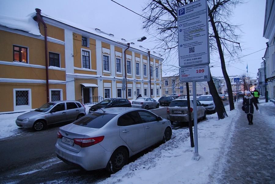 Проект муниципальных парковок в Казани окупился за 9 месяцев