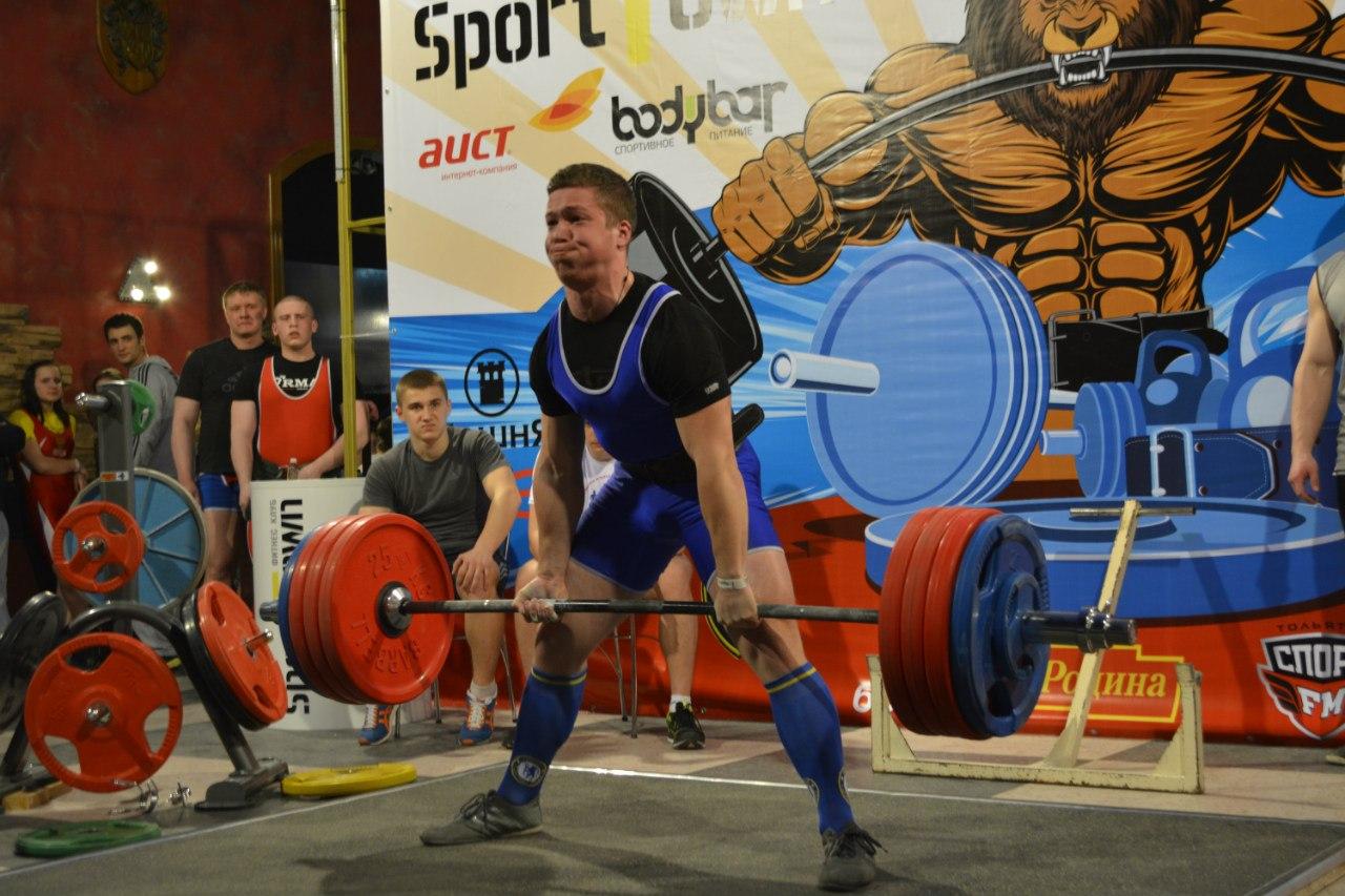 В Тольятти пройдет чемпионат СНГ по пауэрлифтингу