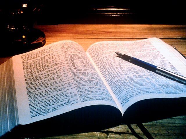 Впервые в истории вышла в свет Библия на татарском языке