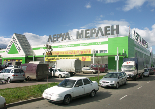 Leroy Merlin планирует открыть магазин в Нижегородской области