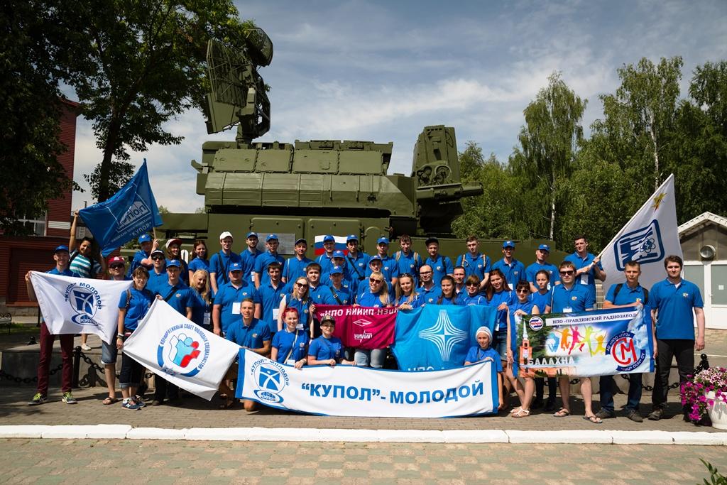 Молодые специалисты Концерна ВКО «Алмаз — Антей» приняли участие  в форуме «Инженеры будущего»