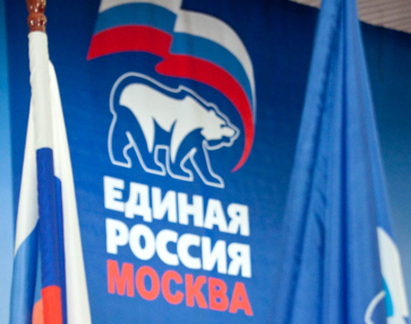 Глава Чебоксар поборется за кресло депутата Госдумы РФ от «Единой России»