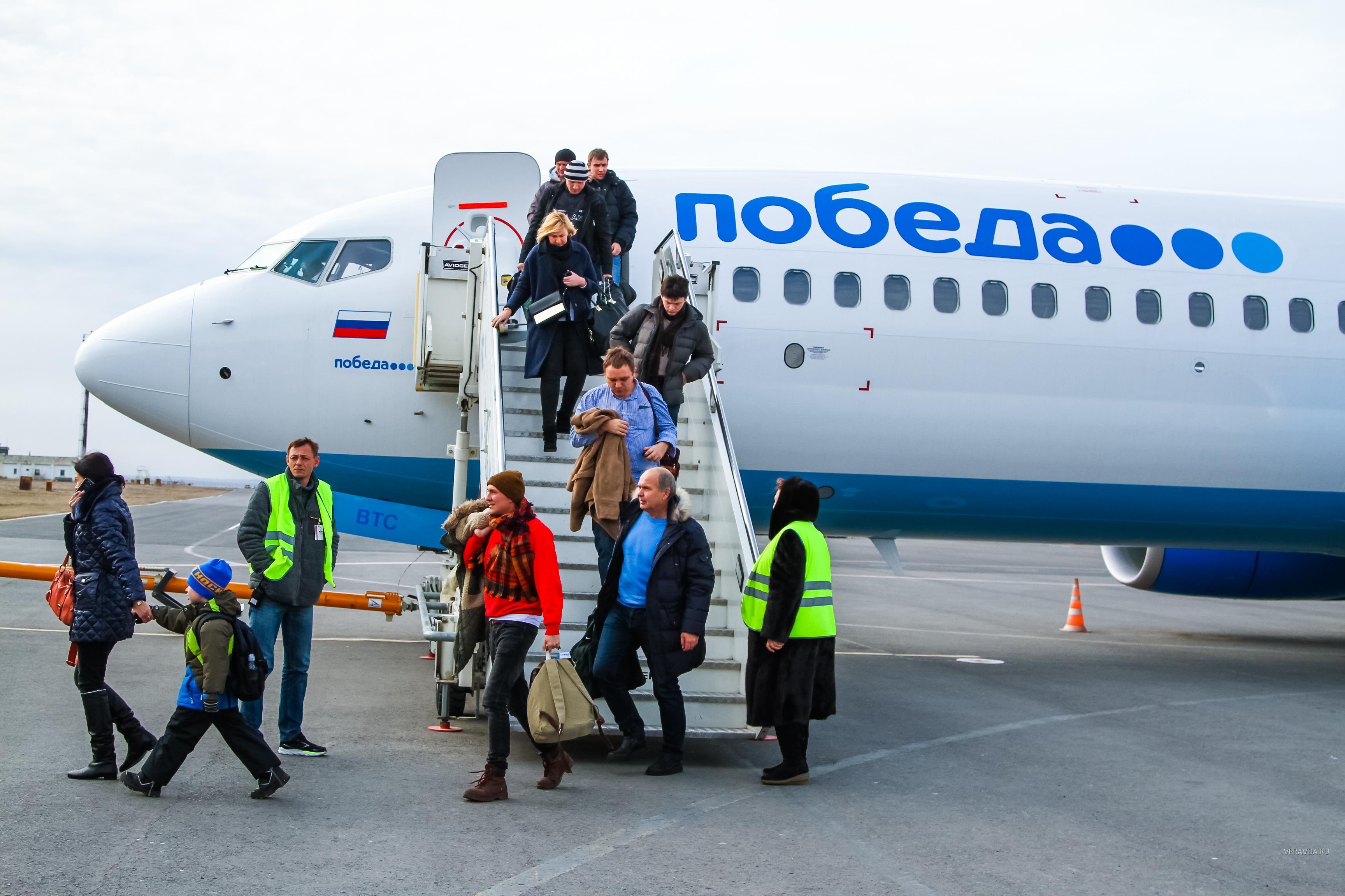 Рейсы из Нижнекамска в Москву начнет выполнять лоукостер «Победа»