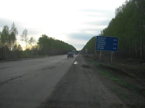 Пять человек, в том числе трое детей, погибли в ДТП на трассе «Волга»