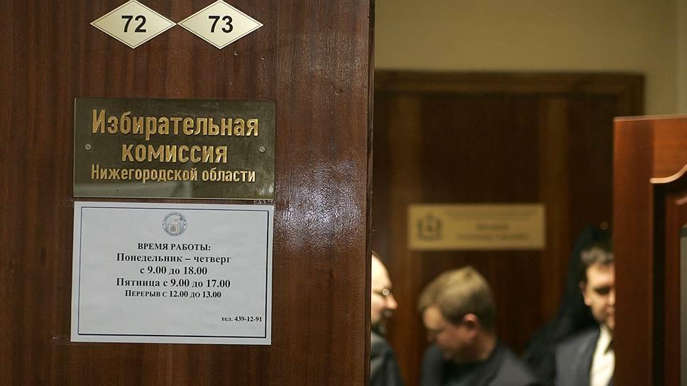 Представители одиннадцати партий претендуют на места в нижегородском парламенте