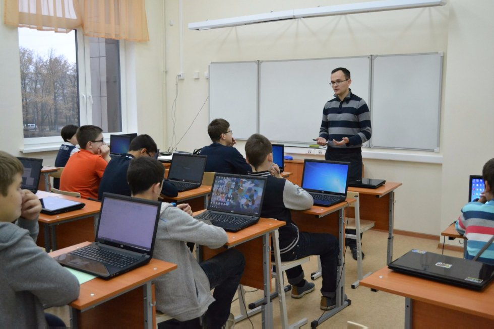 В Ульяновске открылся IT-лицей
