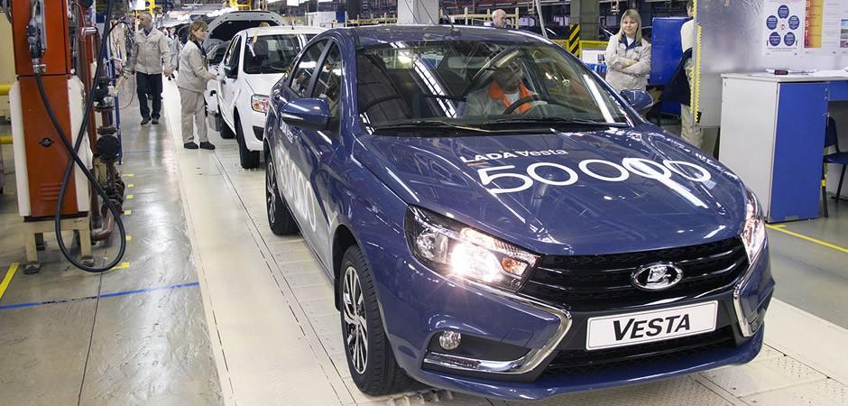 Компания АвтоВАЗ выпустила 50-тысячный седан LADA Vesta