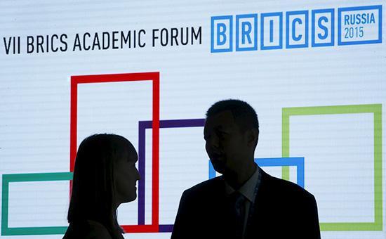 В Екатеринбурге в 2017 году пройдет юридический форум стран БРИКС