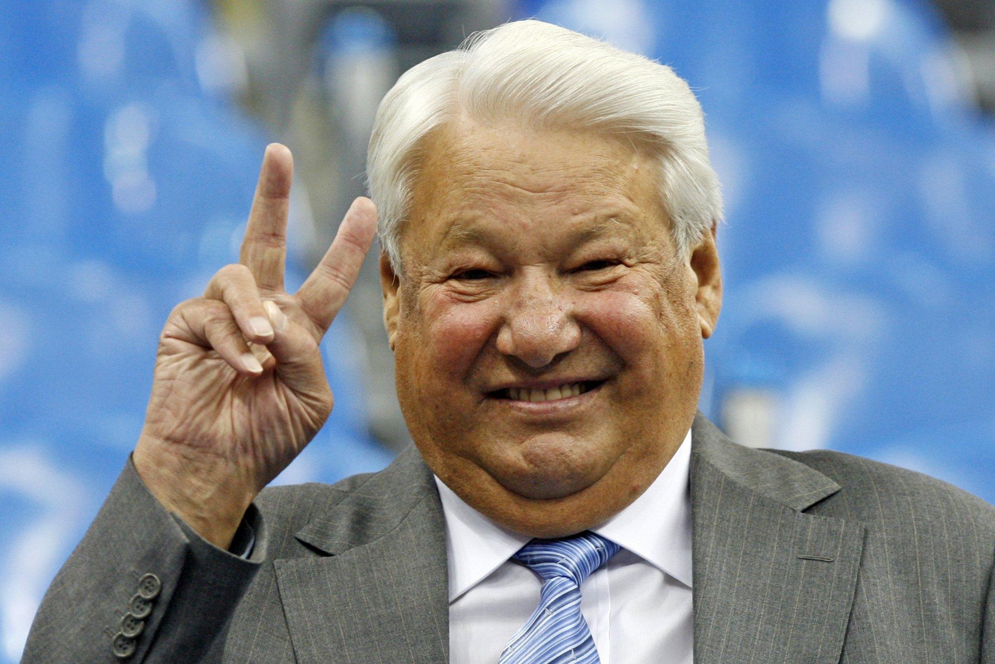 В Екатеринбурге хотят провести гей-парад в честь Б.Н. Ельцина
