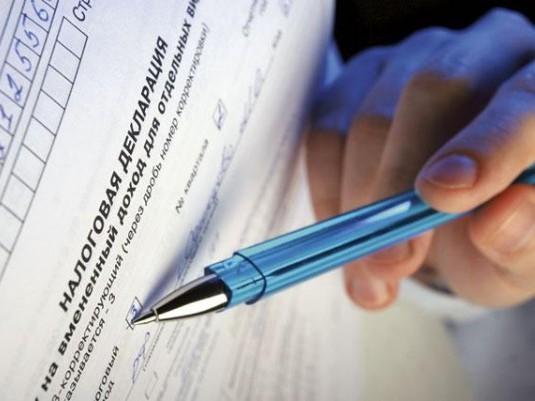 Саратовский чиновник лишился имущества, приобретенного на неподтвержденные доходы