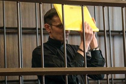 Житель Казани получил 10 лет колонии за подготовку теракта на авиационном заводе