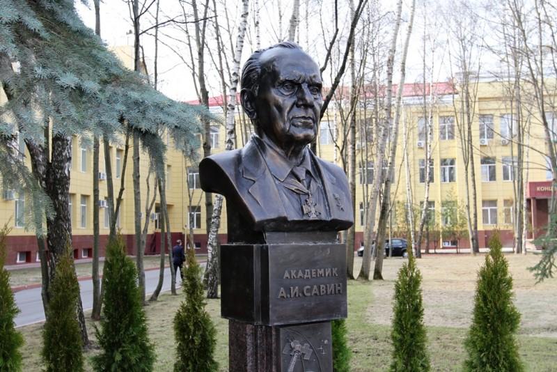 Бюст академика Анатолия Савина установили в Концерне «Алмаз-Антей»