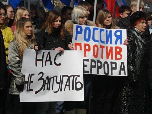 Митинг «Вместе против террора» пройдет в Ульяновске в субботу