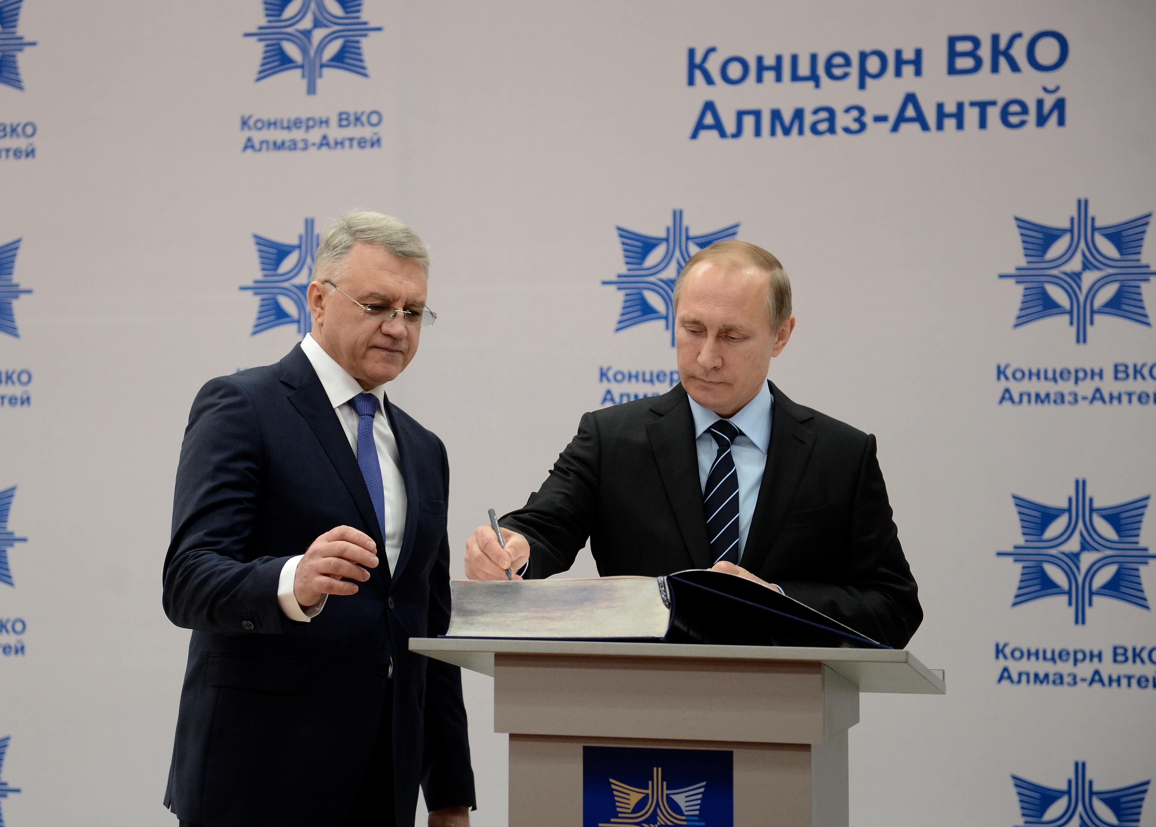 Президент Путин объявил благодарность коллективу Концерна «Алмаз-Антей»