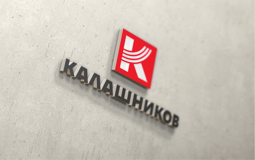 «Калашников» намерен зарегистрировать три товарных знака в 12 иностранных государствах