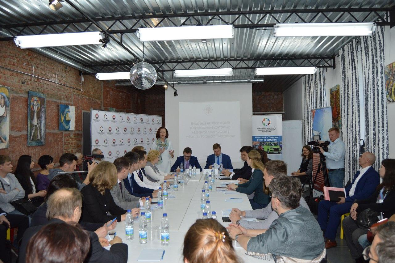 Форум «Сделано в Удмуртии» начал работу в Ижевске