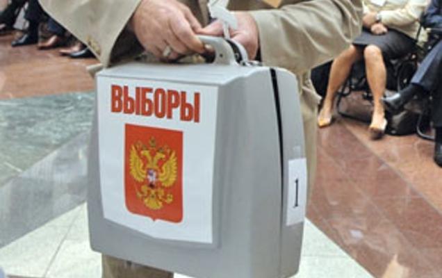 Выборы главы Прикамья пройдут 10 сентября