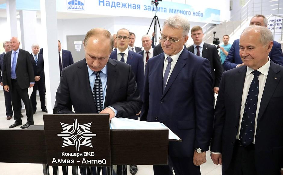Владимир Путин посетил Ижевский завод «Купол» концерна ВКО «Алмаз-Антей»