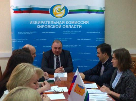 За пост губернатора Кировской области поборются пять кандидатов