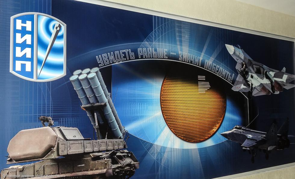Экспозицию концерна «Алмаз-Антей» на форуме «Армия-2017» посетили десятки иностранных делегаций