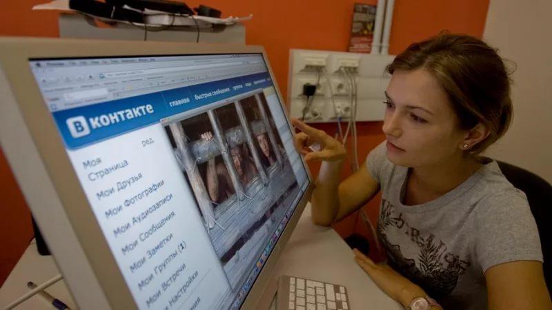 Свердловчанам предложили поискать экстремистов в сети Интернет
