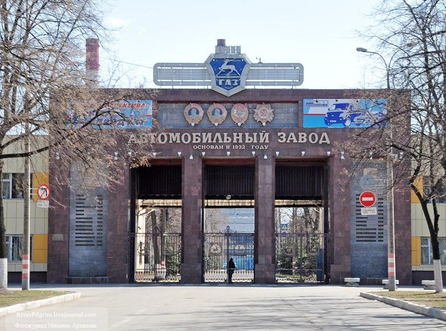 Рабочий убил троих коллег на заводе ГАЗ в Нижнем Новгороде