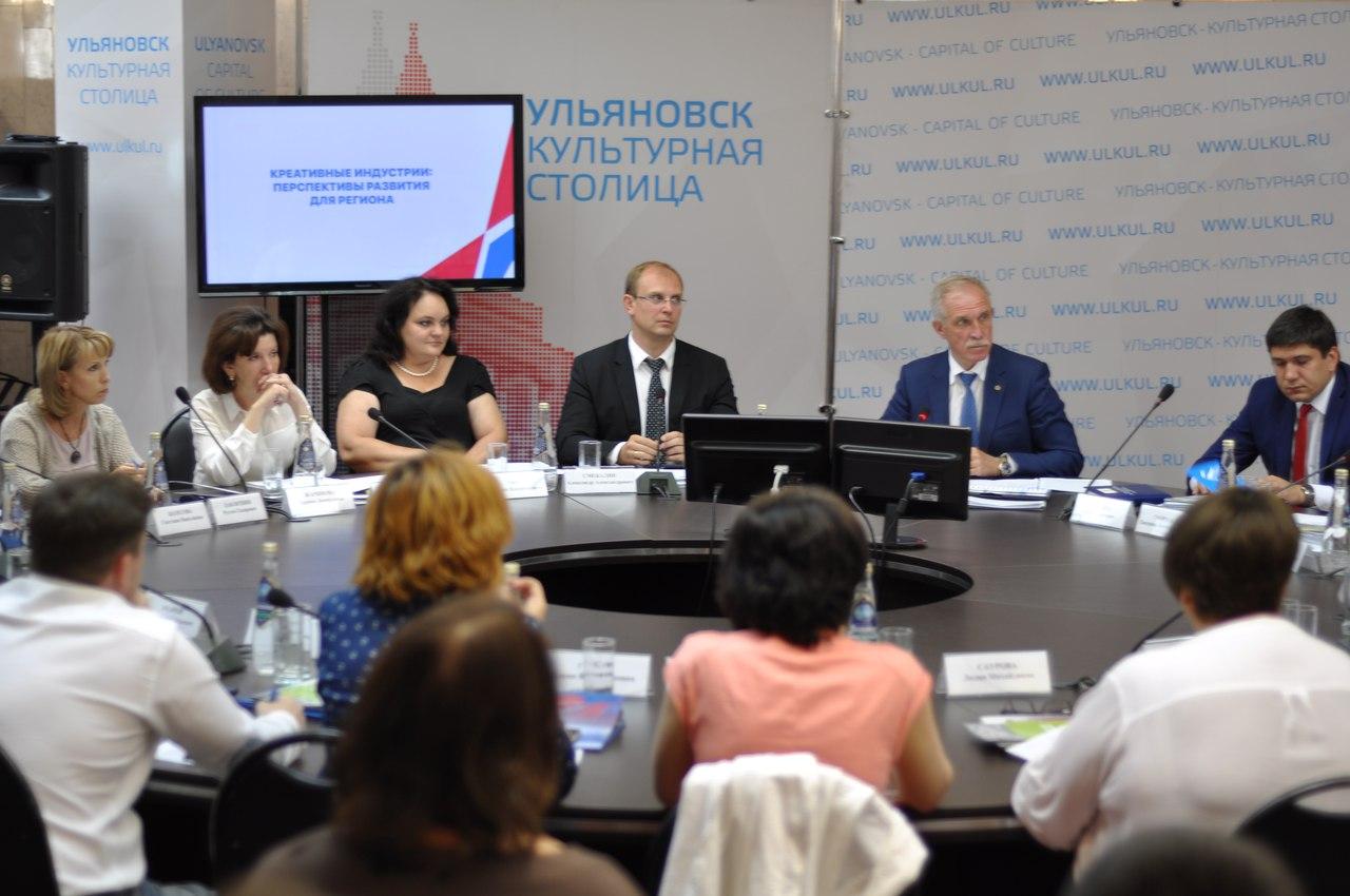 На VII Международный культурный форум в Ульяновске съедутся более 2 тыс. экспертов
