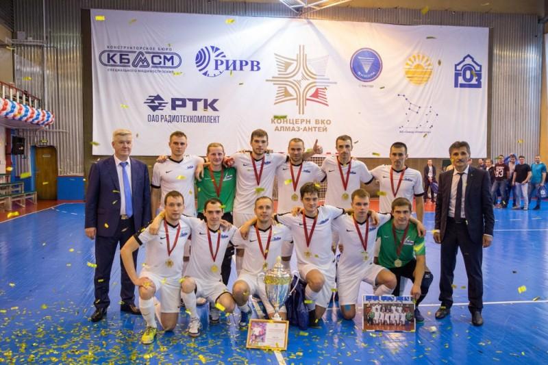 «Алмаз-Антей» провел в Петербурге ежегодный спортивный турнир