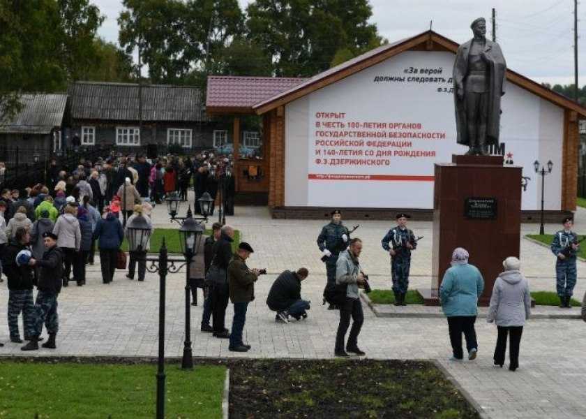Единственный в России музей Дзержинского открылся в Кировской области