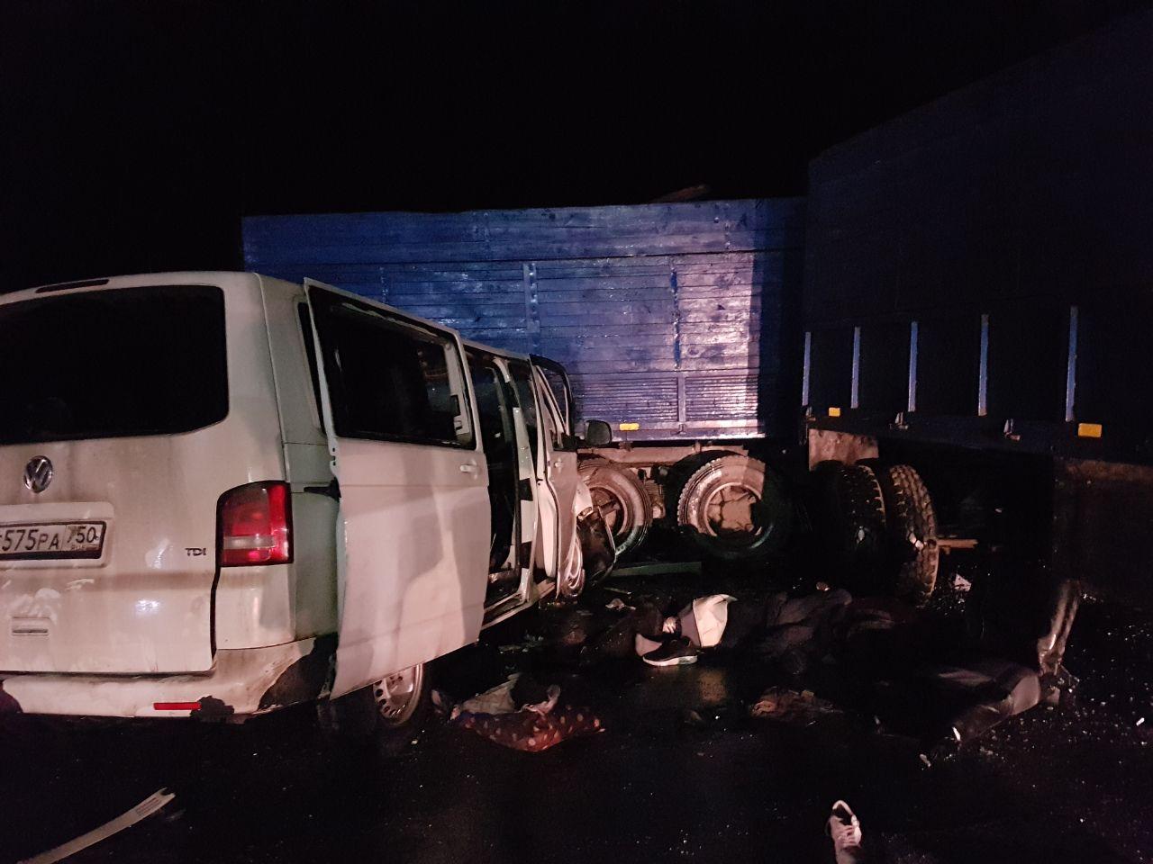 Пять человек погибли в ДТП в Саратовской области