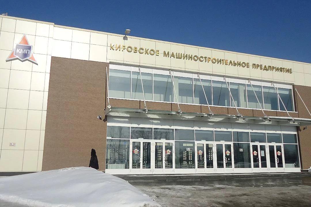 Кировский завод «Алмаз -Антея» осваивает производство двух типов зенитных ракет