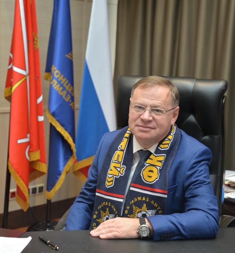 ФК «Алмаз-Антей» сохраняет лучшие спортивные традиции