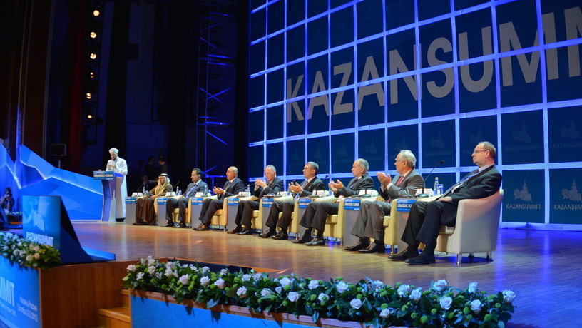 Экономический форум KazanSummit-2018 пройдет в Казани 10-12 мая