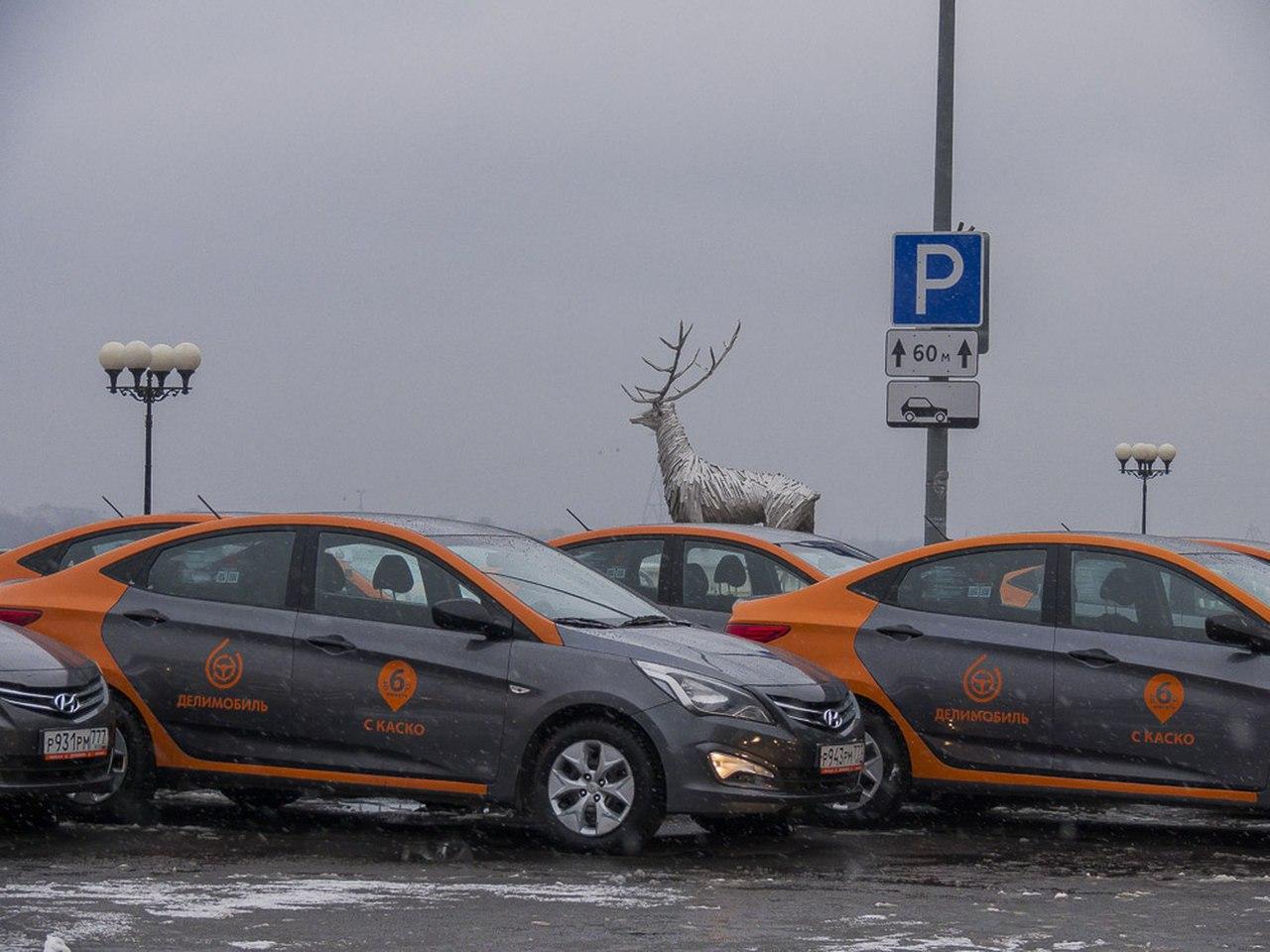 «Делимобиль» запустил каршеринг в Нижнем Новгороде