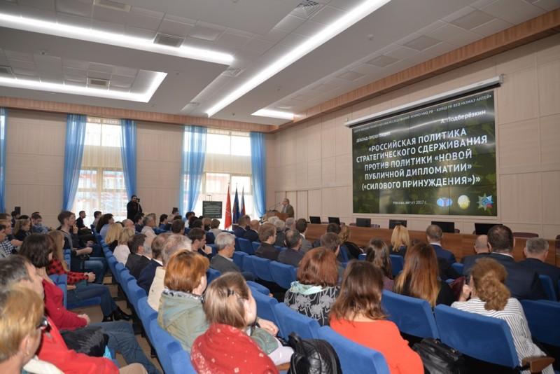 «Алмаз-Антей» запустил новый образовательно-просветительский проект в Санкт-Петербурге