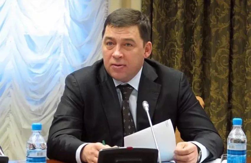 Свердловский губернатор переназначил пятерых министров