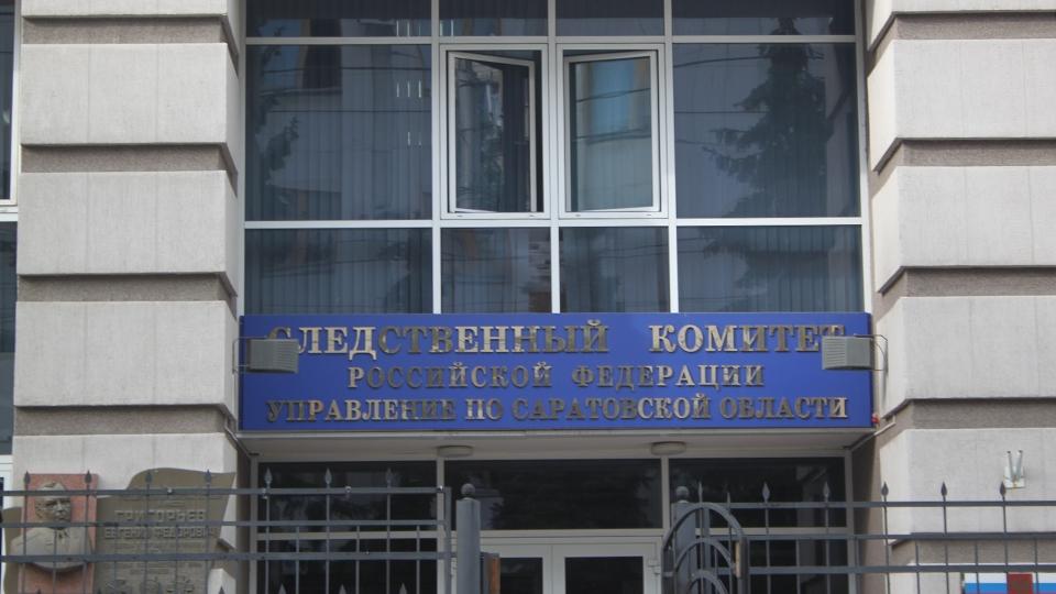 Бывший сотрудник прокуратуры Саратовской области подозревается во взяточничестве