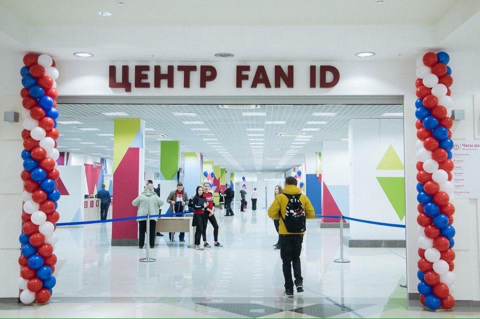 Центры регистрации и выдачи паспортов болельщиков открылись в Самаре и Нижнем Новгороде