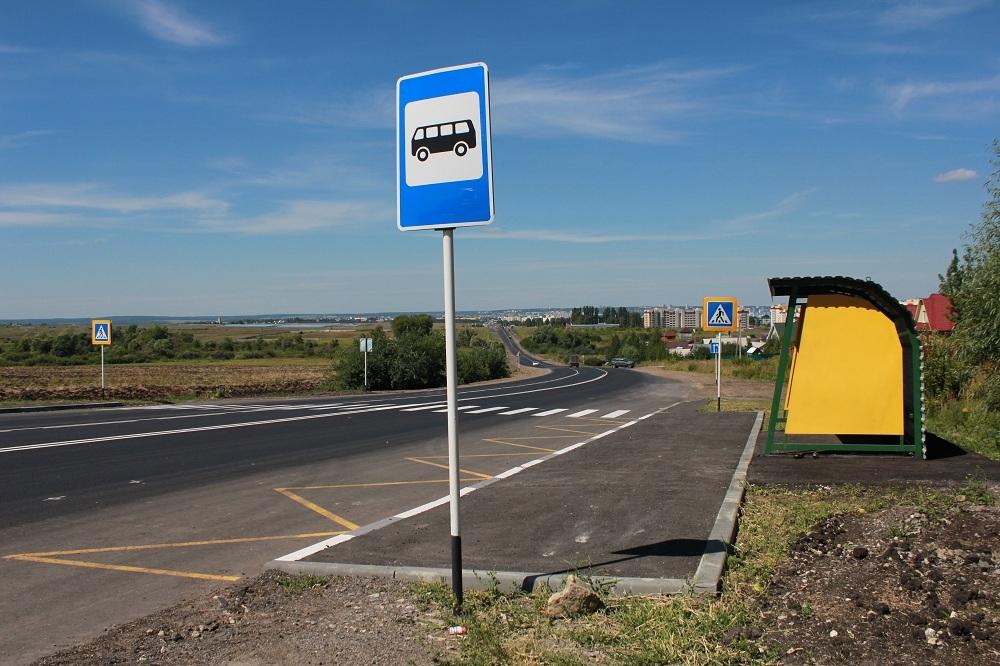 Дороги Пензенской области названы в числе лучших в России