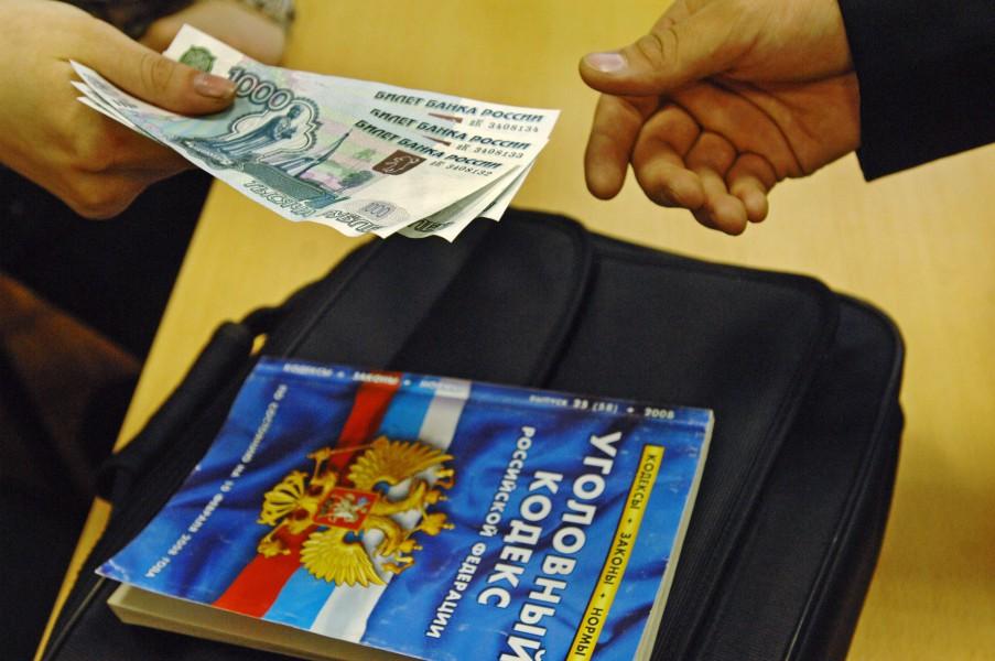 В Самаре задержаны два сотрудника ФСБ по подозрению в получении взятки