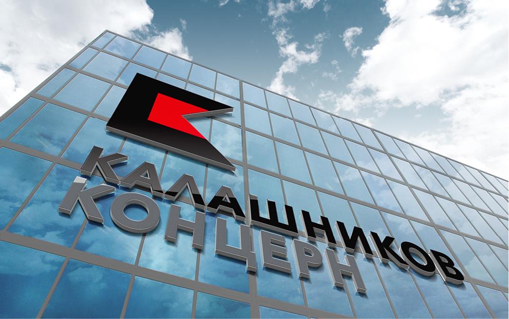Санкции закрыли «Калашникову» более 70% мирового рынка гражданского оружия