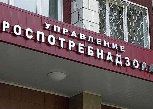 Нижегородских хотельеров оштрафовали на 420 тыс рублей за завышение цен перед ЧМ-2018