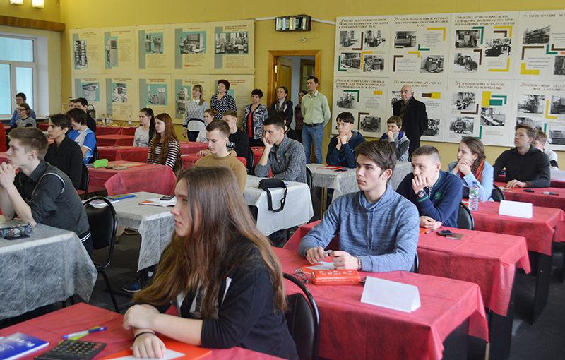 Завод РАТЕП объявил о наборе молодых специалистов без опыта