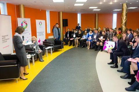 Около 700 человек примет участие в финальном форуме гражданского согласия в Ханты-Мансийске