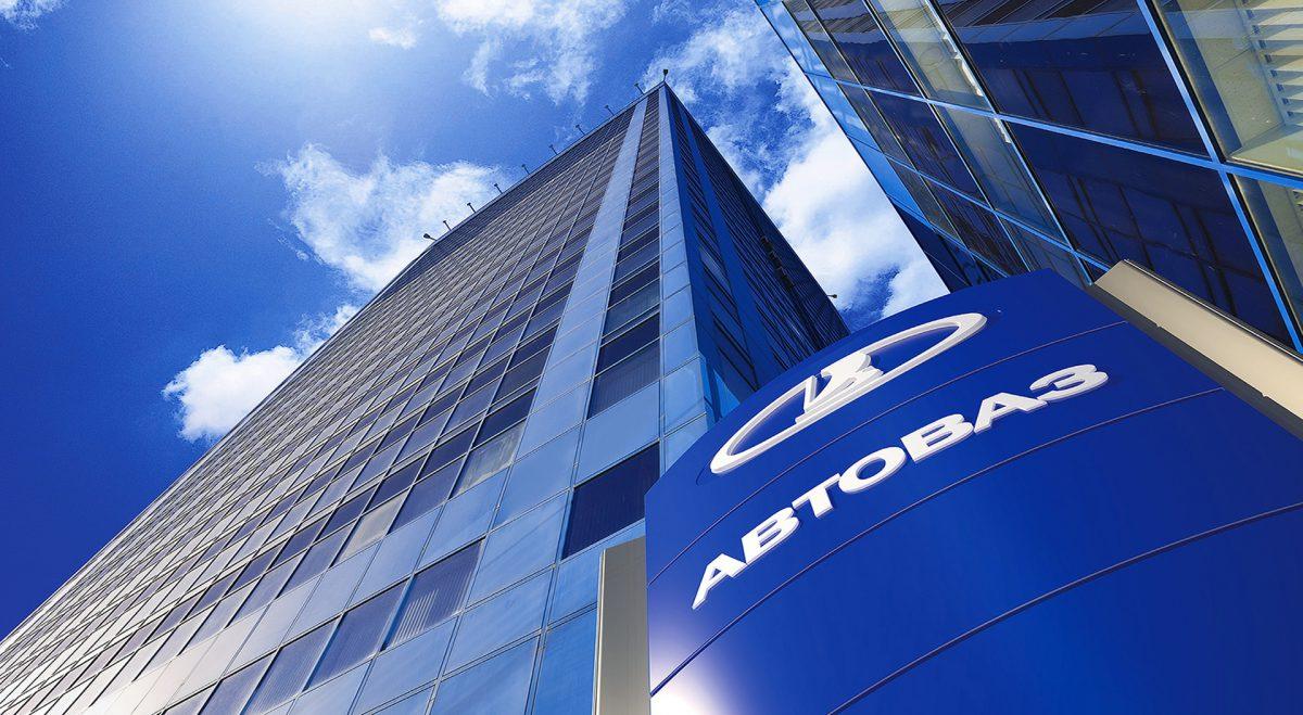 Продажи АвтоВАЗа в РФ в октябре выросли на 12%