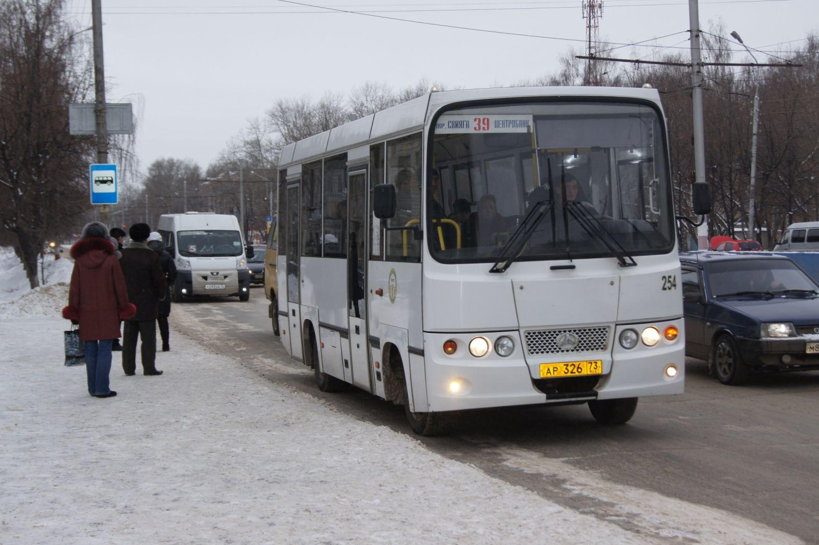 Проезд в Ульяновске подорожает с 10 апреля